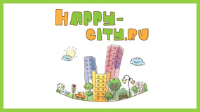 Happy-city.ru